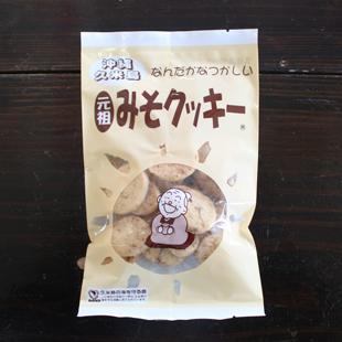 久米島の元祖みそクッキー 島福 袋