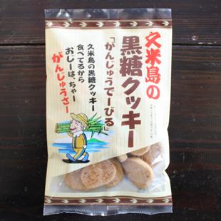 福屋 元祖みそクッキー箱入 久米島町