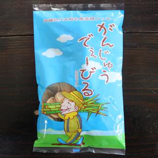 久米島の黒糖クッキー がんじゅうでぇーびる