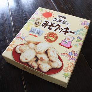 久米島の元祖みそクッキー 島福 大箱